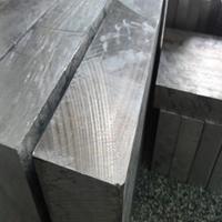 進口7050高強度鋁板化學成分