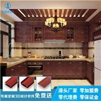 广东铝型材衣柜材料生产厂家