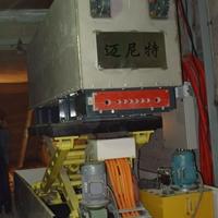 鋁熔爐電磁攪拌器,電磁攪拌器,攪拌器