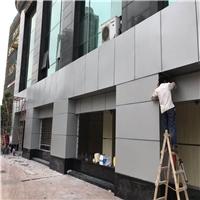 穿孔造型鏤空鋁單板廠家樣式多價格透明