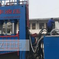 亿丰液压龙门式废钢剪切机拥有超强性能优势