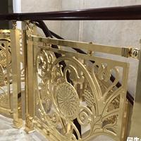 家用铝板雕刻楼梯 铝板雕刻镀金护栏