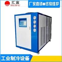 冷水机专项使用于研磨设备 研磨机冷水机价格