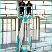 酒店大堂高空作业升降台铝合金升降机