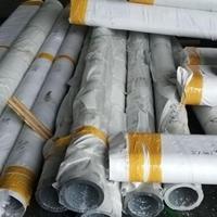 7075鋁管~6061厚壁鋁管規格