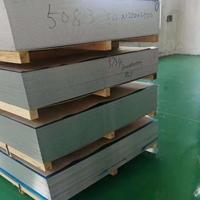 五金制品用铝板,6009光亮无划痕铝板