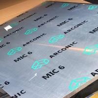 6009超薄贴膜铝板 6009合金铝板