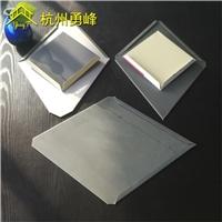 平鎖扣鋁鎂錳板金屬墻面菱形板鋁合金板
