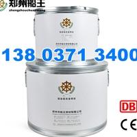 船王桶装铝焊丝国产品牌质量保证