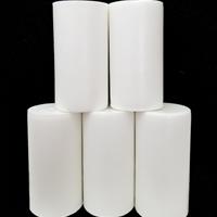 挤压用固体氮化硼润滑棒脱模剂