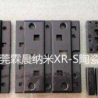 钨钢冲压模陶瓷涂层可增加硬度与耐磨性