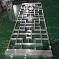 三亚改造铝窗花屏风系列厂家定制