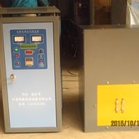 节能型高频感应钎焊机  中清新能
