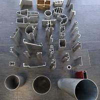 铝型材机加工氧化铝型材CNC加工