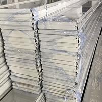 铝扣板批发 防风铝条板 300铝条板