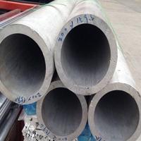 2A10壁厚铝管规格,环保无缝铝管