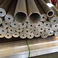 2017壁厚铝管规格,环保无缝铝管
