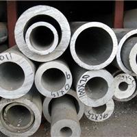 2A11壁厚铝管规格,环保无缝铝管