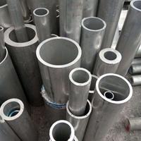 2A01壁厚铝管规格,环保无缝铝管