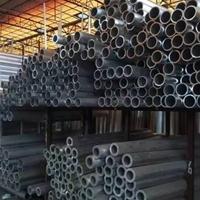 1100壁厚铝管规格,环保无缝铝管