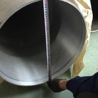 1080A壁厚铝管规格,环保无缝铝管