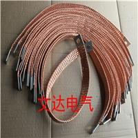 断路器铜导线TXRR铜编织线