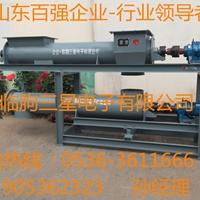 XHQ360X36B雙軸攪拌機