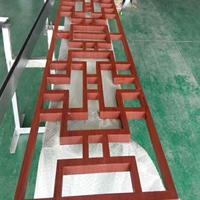 铝花格铝窗花铝挂落铝护栏厂家定制价格