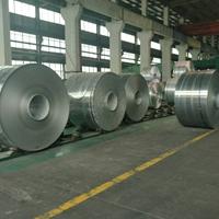 7075鋁板鋁合金今日價格