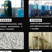 厂家直销活性氧化铝 强度高活性氧化铝球