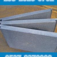 灰斗氣化板