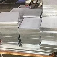 5052中厚板厂销5052薄铝板阳极氧化
