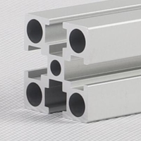 MC-6-3030A铝合金型材-铝型材厂家直供