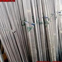 高應力零件用鋁棒AL6063-T6