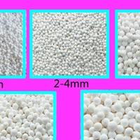 水处理氧化铝除腐专项使用2-4mm活性氧化铝球