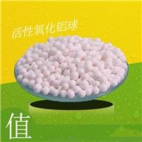 现货供应白色纯净的氧化铝 除潮剂氧化铝