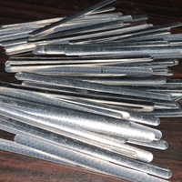 厂家直销成批出售价KN95防护用品 鼻梁条