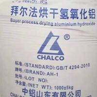 阻燃原料-氢氧化铝-硫酸铝
