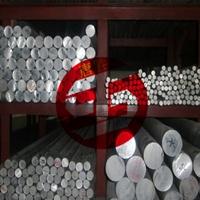 5A66高強度鋁合金線