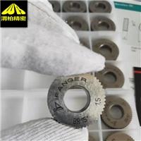 IFANGER滾花輪-鋁合金、不銹鋼均可