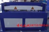 2.5米數控剪板機折彎機報價
