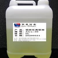 挤压高温隔离剂 防止粘铝