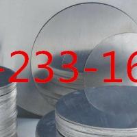 野營套鍋用氧化鋁卷鋁圓片(生產廠家)