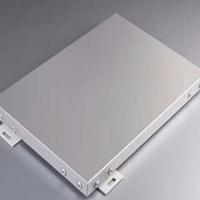 吊顶铝单板制造厂商