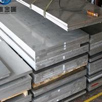 7075t651 航空专用铝板