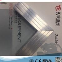 正信铝合金用激光焊接机