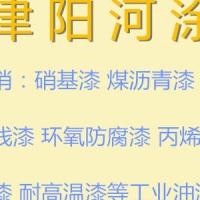 各种颜色氟碳面漆-厂家批发氟碳防腐漆