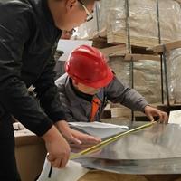 铝圆片3mm厚铝板,多少钱一吨