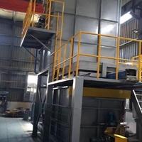 鋁車架固溶爐 鋁合金淬火爐操作規程