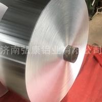 铝带 瓶盖料 铝合金罐体料 弘康铝业
